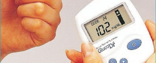 Useful Tips For Living With Diabetes!